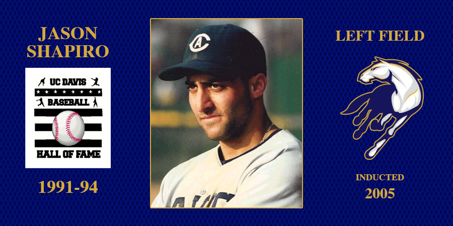 uc davis baseball hall of fame inductee Jason Shapiro
